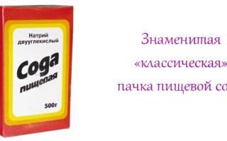 Лечение пищевой чайной содой