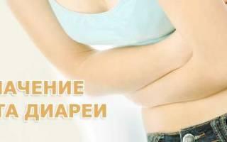 Симптомы, цвет и причины поноса