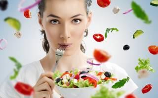 Импульсная белково-овощная диета