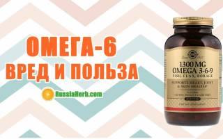 Полезные свойства и вред Омега-6