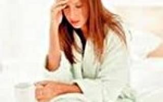 Токсикоз беременных