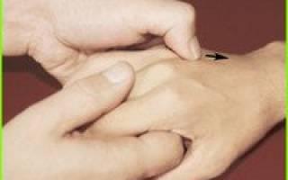 Лечение пареза народными средствами