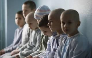 Причины, симптомы и лечение рака у детей
