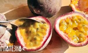 Маракуйя (фрукт): как выглядит, как едят, какой вкус?