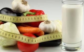 Атомная диета: плюсы и минусы