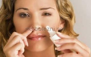 Капли от заложенности носа