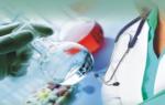 Гаптоглобин – что это такое? Показатели нормы