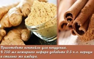 13 эффективных специй для похудения