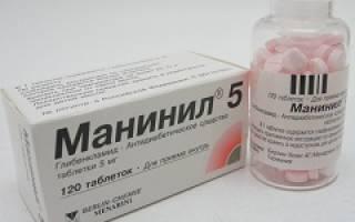 Манинил – инструкция к применению
