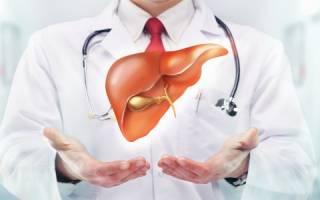 Симптомы и лечение алкогольного гепатоза
