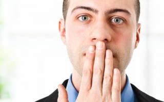 Лейкоплакия полости рта: симптомы и лечение
