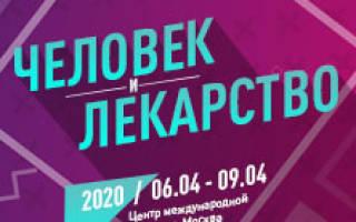 Больные проказой и история проказы в России