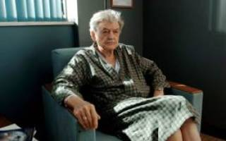 Психоз старческий