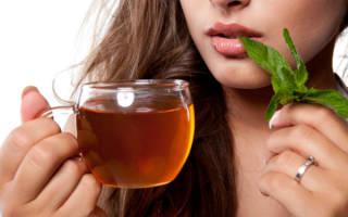 Лекарственные травы для щитовидной железы
