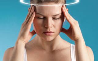 Головокружение: формы, причины, симптомы и лечение