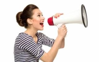 Охрип голос, что делать?